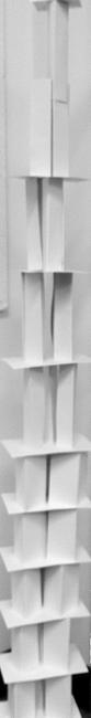 Images 1423863367 g skyscraper a2 saicpp